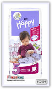 Подгузники Bella baby Happy junior S5 - 42 шт