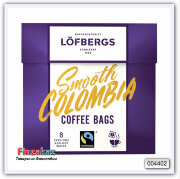 "Кофе в пакетиках Löfbergs ""Smooth Colombia"" 8 шт"