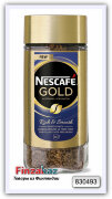 Кофе растворимый Nescafe Gold 100 гр
