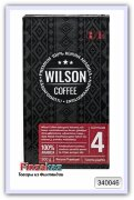 Кофе молотый Kenian Arabica 100% Wilson Coffee 500 г