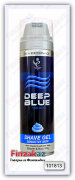Гель для бритья Deep Blue Sensitive 200 мл
