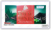 Шоколад Royal Mints (ментол) 200 гр