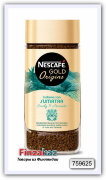 Кофе растворимый Nescafe Gold Origins Sumatra 100 гр