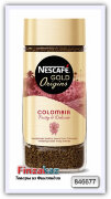 Кофе растворимый Nescafe Gold Origins Colombia 100 гр