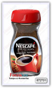 Кофе растворимый Nescafe Original 100 гр