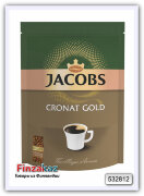 Кофе растворимый Jacobs Cronat Gold 150 гр