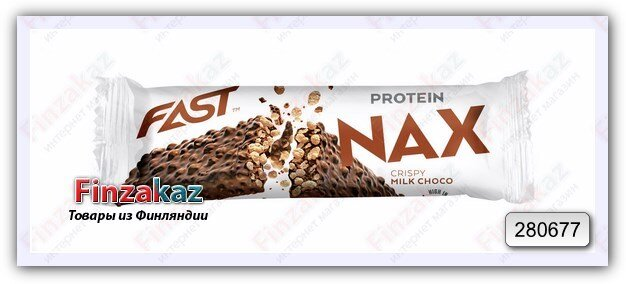 nax protein bar