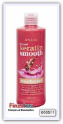 Кондиционер Keratin Smooth 500 мл