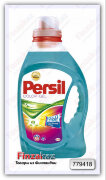 Гель Persil Color (для цветного) 1,46 л
