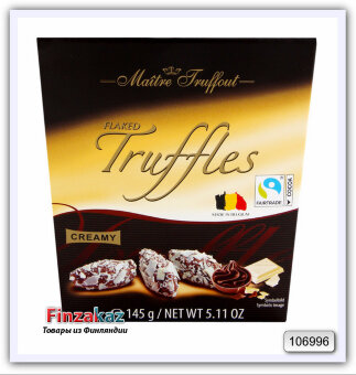 "Трюфели ""Maitre Truffles pralines with white chocolate flakes"" 145 гр"