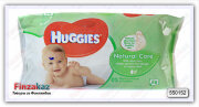 Влажные салфетки Huggies Natural Care ( Алоэ вера и витамин Е ) 56 шт
