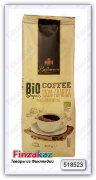 Кофе молотый Bellarom Bio organic coffee 400 гр