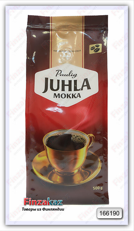 сравнение зернового кофе